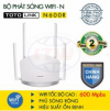 Wireless N Router - 600Mbps